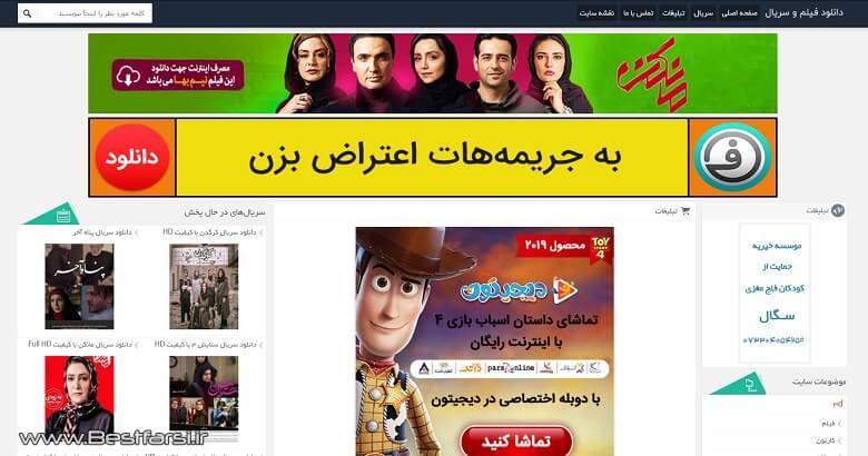 بزرگترین سایت های دانلود فیلم و سریال,بهترین سایت دانلود فیلم,بهترین سایت دانلود فیلم خارجی