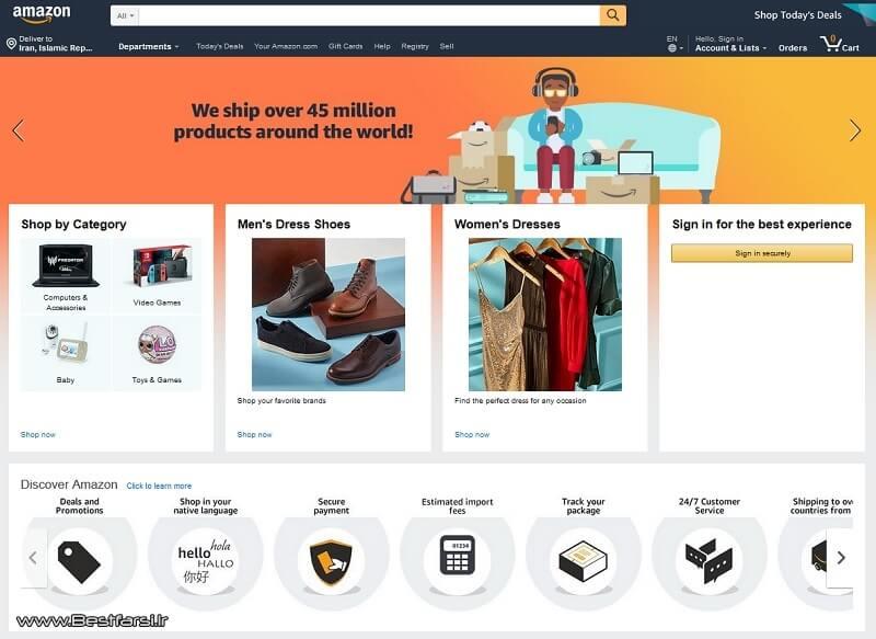 بهترین فروشگاه اینترنتی دنیا,بهترین فروشگاه های اینترنتی جهان,بهترین فروشگاه های اینترنتی دنیا