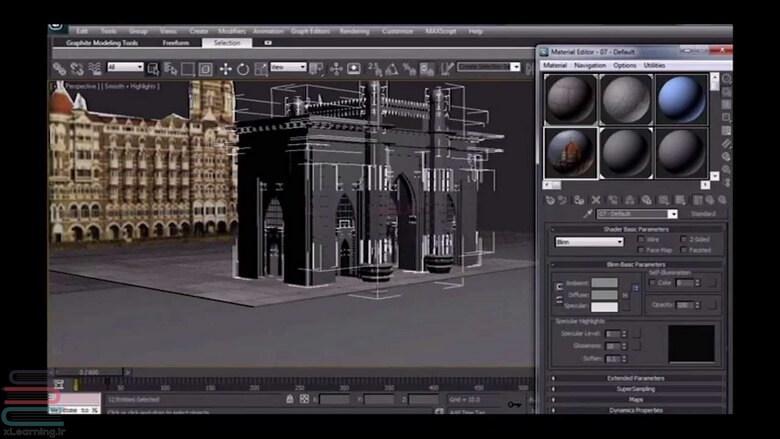 3d max آموزش نرم افزار,آموزش اتوکد,معمار برتر,