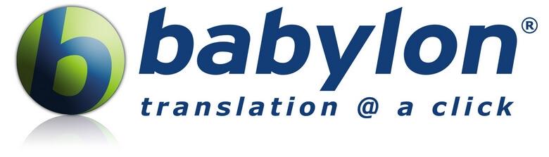 نرم افزار مترجم آنلاین,برنامه مترجم آنلاین,برنامه مترجم آنلاین گوگل,