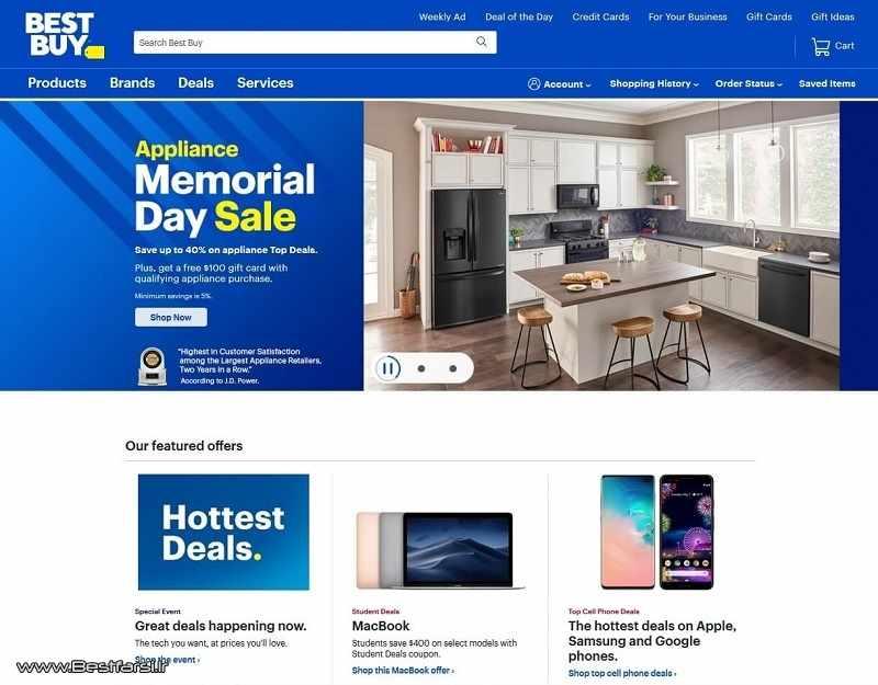 بزرگترین فروشگاه اینترنتی دنیا,بزرگترین فروشگاه های اینترنتی جهان,بهترین فروشگاه اینترنتی جهان