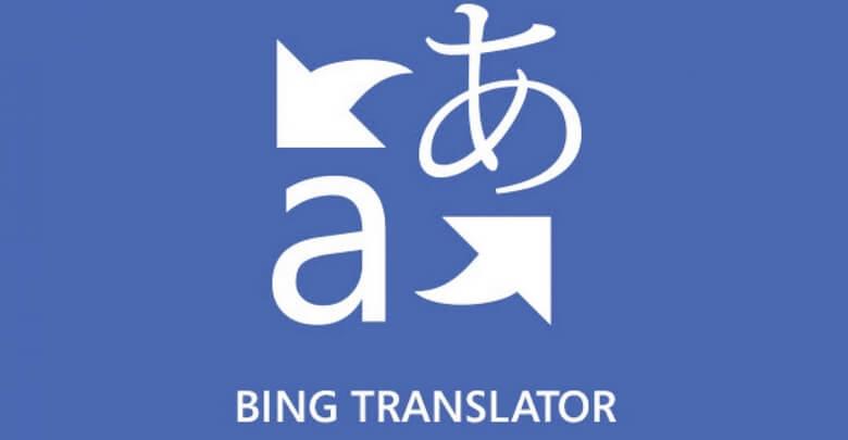 بهترین مترجم آنلاین,بهترین مترجم آنلاین متن,سایت ترجمه آنلاین متن,