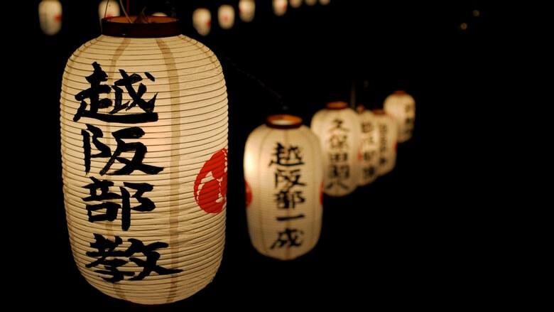 بهترین سوغات کشور ژاپن,بهترین سوغاتی ژاپن,سوغات ژاپن,
