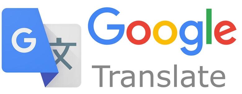 برنامه مترجم آنلاین,برنامه مترجم آنلاین گوگل,بهترین سایت مترجم متن آنلاین,