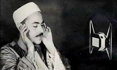 قاریان مشهور جهان اسلام,مشهورترین قاری جهان اسلام,مشهورترین قاریان جهان اسلام,