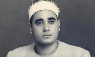 مشهورترین قاری جهان اسلام,مشهورترین قاریان جهان اسلام,مشهورترین قاریان قرآن,