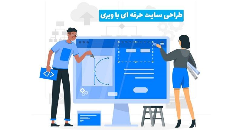 سئو سایت,شرکت طراحی سایت,طراحی سایت در کرج