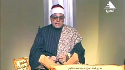 مشهورترین قاریان جهان اسلام,مشهورترین قاریان قرآن,معروف ترین قاریان قرآن,