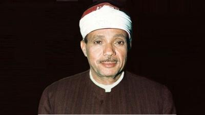 معروف ترین قاریان قرآن,بهترین قاریان قرآن ایران,بهترین قاریان قرآن جهان,