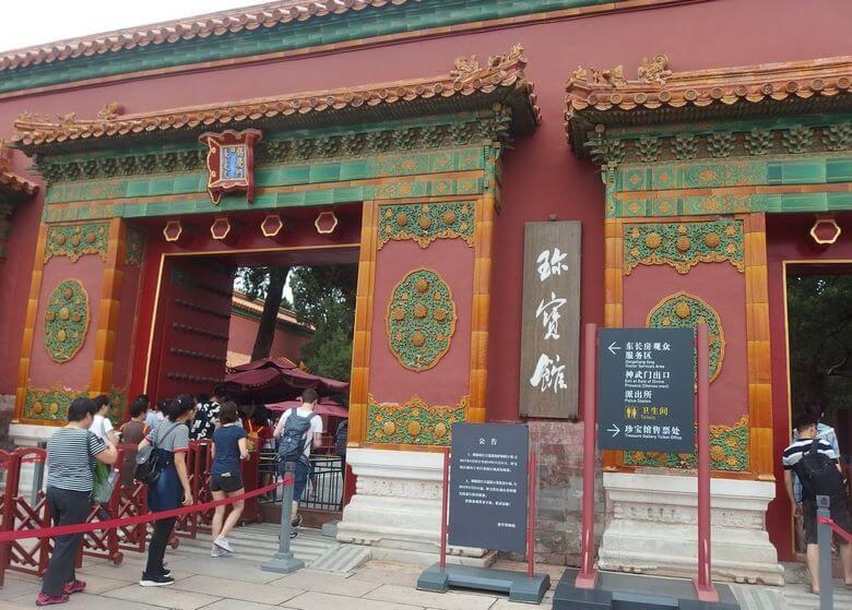 موزه پایتخت پکن,موزه گل رز در پکن,کاخ موزه پکن,
