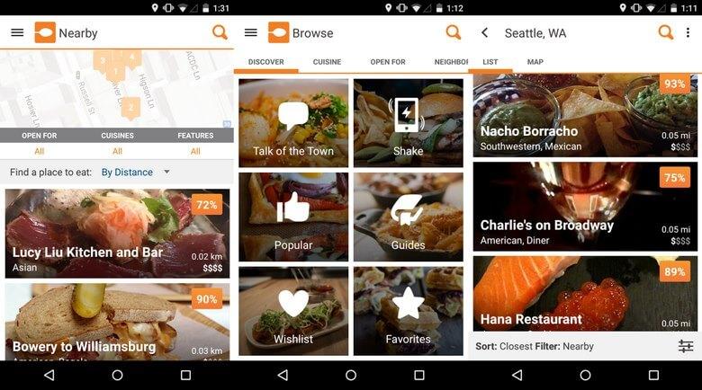 اپلیکیشن رستوران یاب,بهترین برنامه رستوران یاب,بهترین نرم افزار رستوران یاب