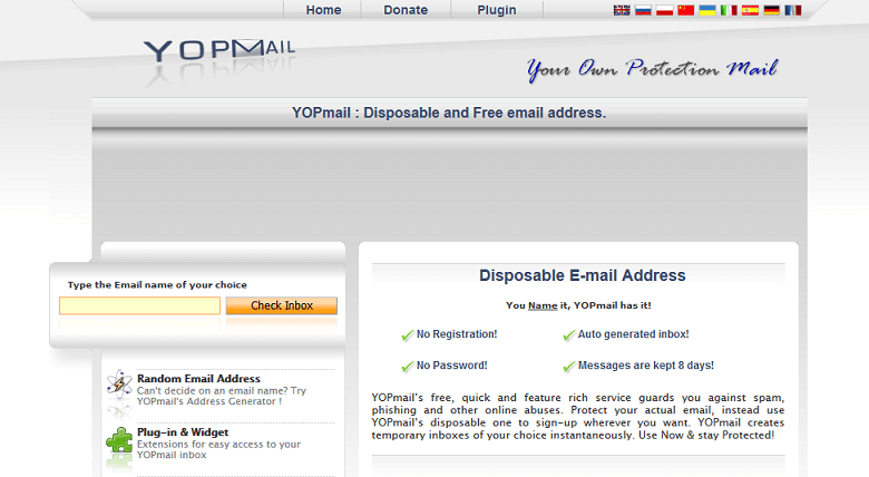 سایت ساخت ایمیل موقت,سایت های ساخت ایمیل موقت,آموزش ساخت ایمیل موقت,