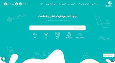 آموزش php,آموزش برنامه نویسی,آموزش طراحی سایت