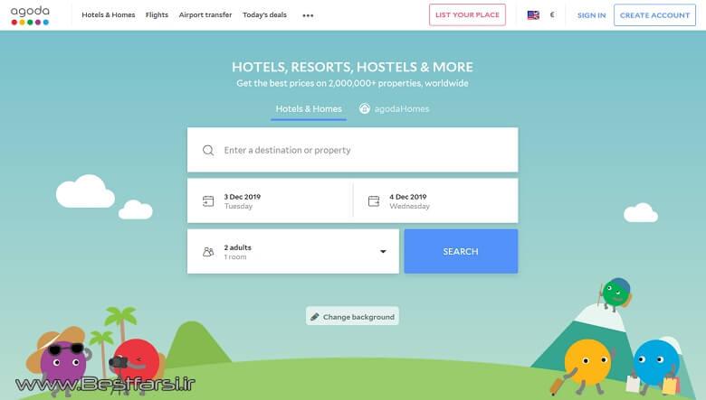 بهترین سایت های رزرو هتل خارجی,بهترین سایت های رزرو هتل های خارجی,رزرو بلیط هتل خارجی,