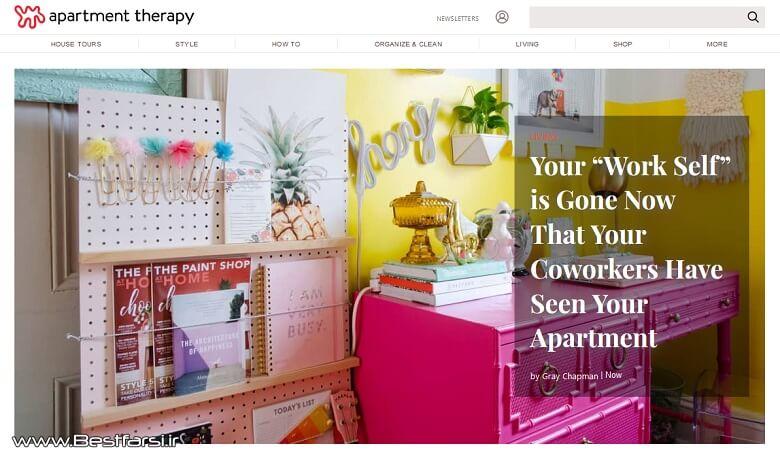 انواع سبک دکوراسیون داخلی منزل,بهترین سایت دکوراسیون,بهترین سایت دکوراسیون داخلی