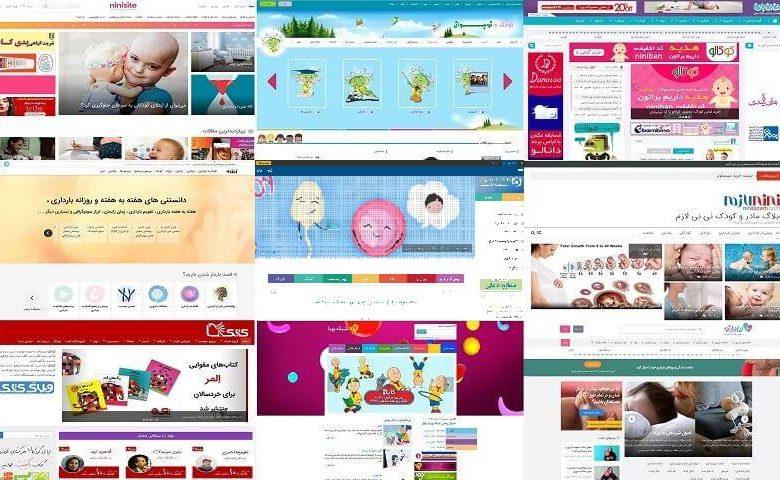 بهترین سایت راهنمای بارداری,سایت بچه داری,سایت تربیت کودکان