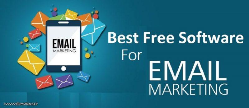 سایت ایمیل مارکتینگ رایگان,سرویس های ایمیل مارکتینگ,سرویس های رایگان ایمیل مارکتینگ آنلاین,