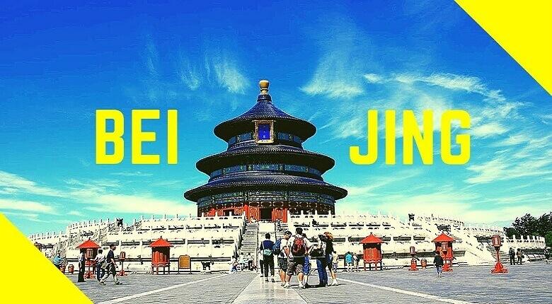 موزه در پکن,موزه ملی پکن,موزه ملی چین پکن