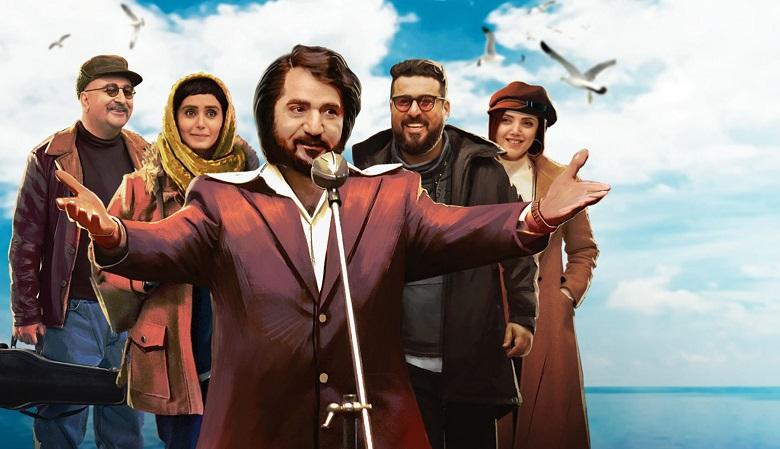 پرفروش ترین فیلم های ایرانی سال 98,پرفروش ترین فیلم های ایرانی ۹۸,پرفروش ترین فیلم های سال 98