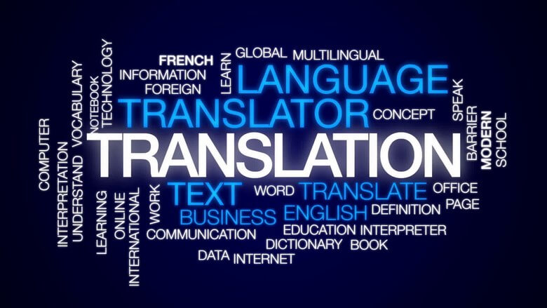 بهترین سایت ترجمه متون تخصصی,بهترین سایت مترجم متن,بهترین سایت مترجم متن آنلاین
