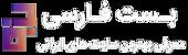 بهترین سایت های ایران
