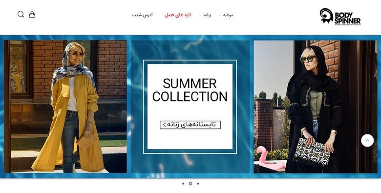 فروشگاه اینترنتی لباس مردانه,ارزانترین فروشگاه اینترنتی لباس,بهترين فروشگاه اينترنتي لباس,