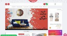 فروش آنلاین محصول,فروشنده آنلاین,فروشنده شدن در ایزی خرید