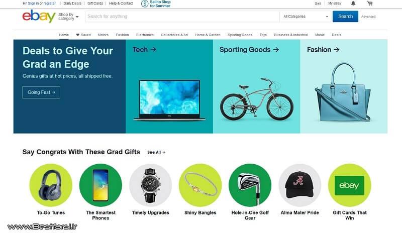 بهترین فروشگاه های اینترنتی کشو,وب سایت خرید آنلاین,بزرگترین فروشگاه اینترنتی دنیا