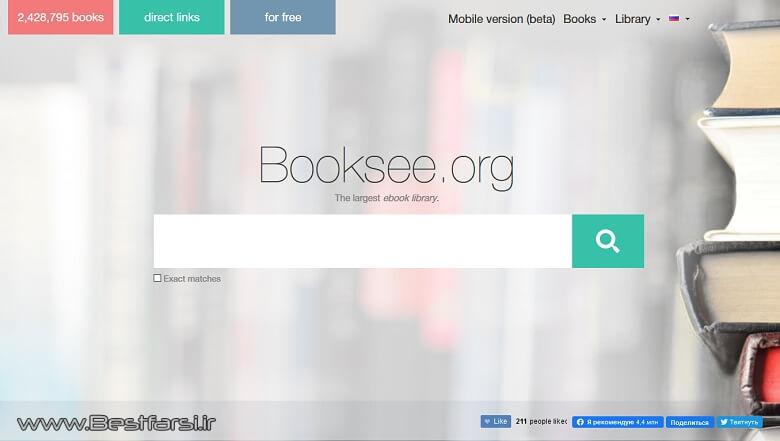 بهترین سایت دانلود کتاب رایگان خارجی,دانلود رایگان رمان خارجی عاشقانه,دانلود رایگان کتاب خارجی علمی