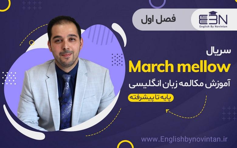آموزش آیلتس اسپیکینگ,آموزش زبان انگلیسی,آموزش زبان انگلیسی به کودکان