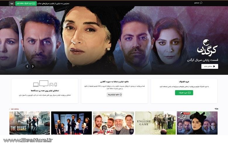 پربازدیدترین سایت خبری ایران,پربیننده ترین سایت ایران,پرترافیک ترین سایت ایران