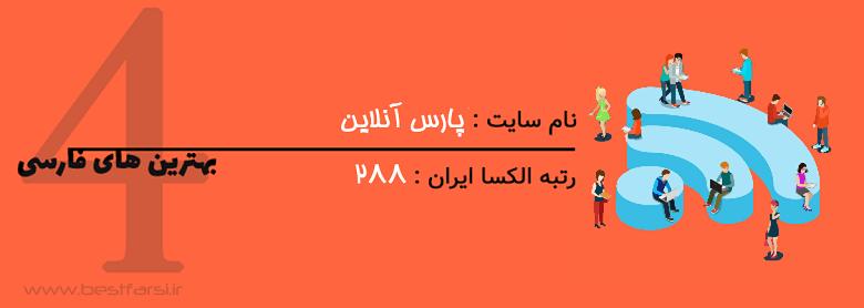 بهترین خدمات اینترنت خانگی,بهترین سرویس اینترنت ایران,بهترین سرویس اینترنت خانگی,