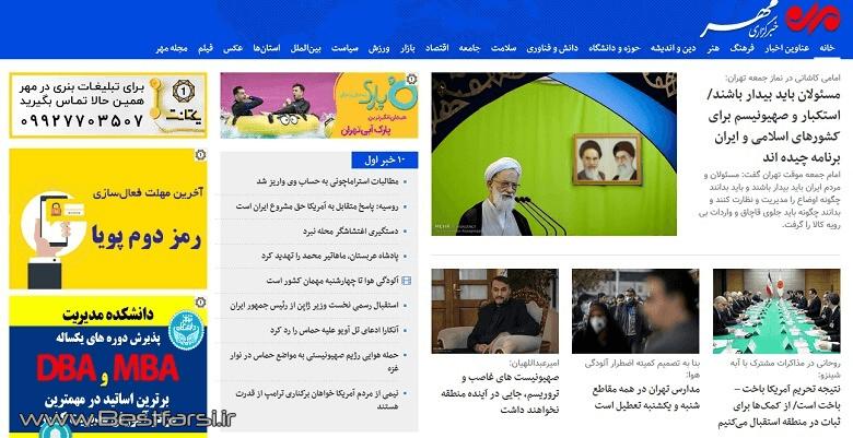 بهترین سایت خبری,بهترین سایت خبری ایران,بهترین سایت خبری ایران کدام است
