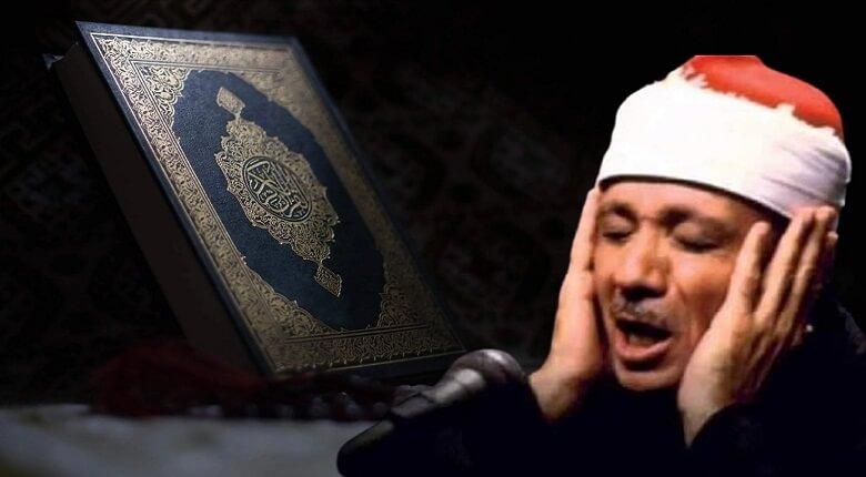 بهترین قاریان قرآن ایران,بهترین قاریان قرآن جهان,قاریان مشهور جهان اسلام