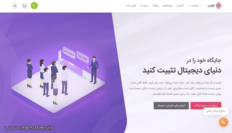 طراحی وب,طراحی وب سایت,آموزش طراحی سایت