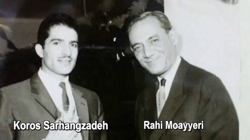 آثار محمد حسن رهی معیری,زندگی نامه استاد رهی معیری,بیوگرافی رهی معیری