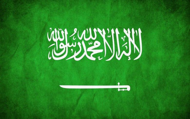 راهنمای سفر به عربستان,سفر به عربستان,سفر به عربستان سعودی