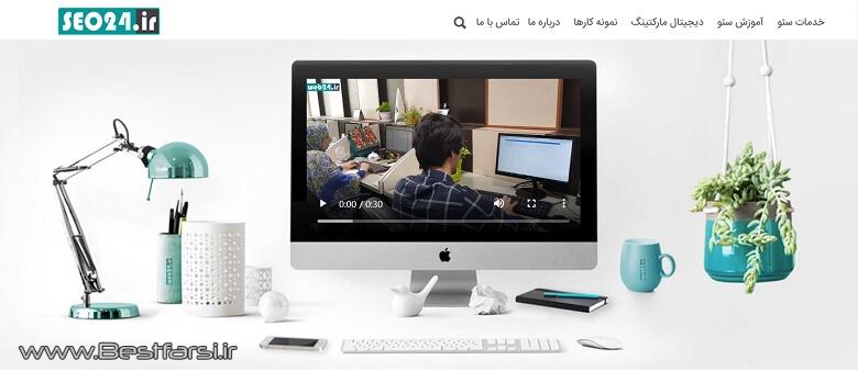 آموزش تولید محتوا,برترین سایت های تولید محتوا,بهترین سایت تولید محتوا