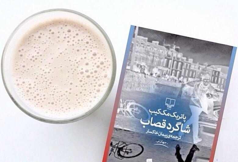 کتاب های خواندنی جهان,کتاب های خواندنی دنیا,بهترین کتاب های خواندنی دنیا,