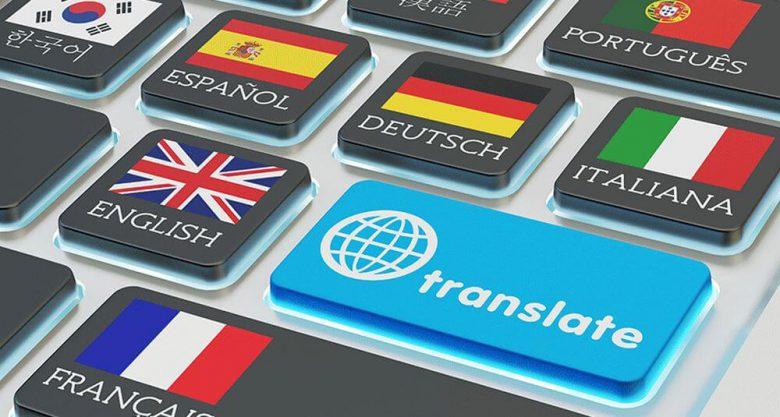 برنامه مترجم آنلاین,برنامه مترجم آنلاین گوگل,بهترین سایت مترجم متن آنلاین