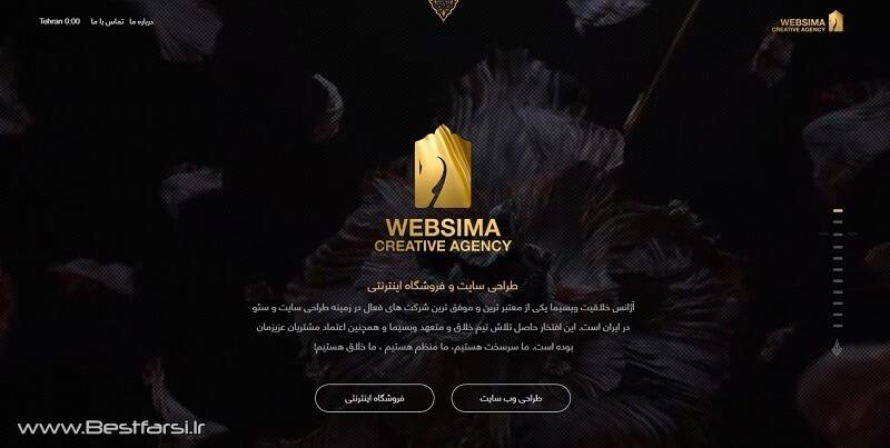 طراحی وب سایت,طراحی وب,آموزش طراحی سایت