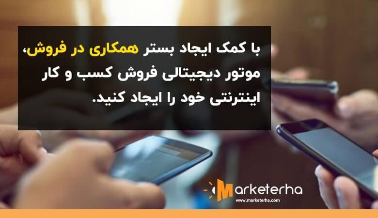 آموزش سئو,دیجیتال مارکتینگ چیست,آموزش بازاریابی محتوایی,